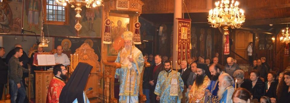 Η εορτή του Μητροπολιτικού Ναού Αγίου Νικολάου Ελευθερουπόλεως