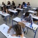 Θεία Λειτουργία εν όψει των Προαγωγικών Εξετάσεων 2016