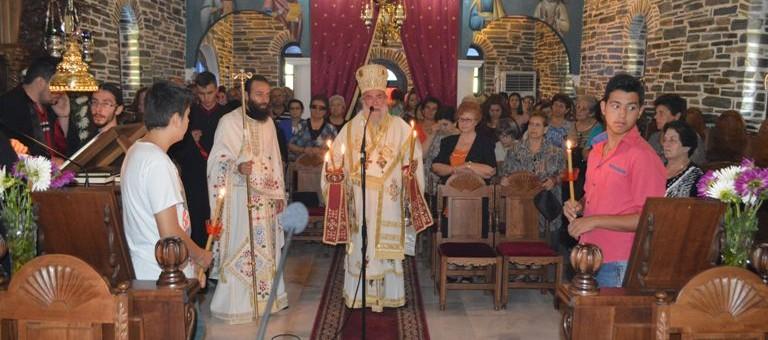 Εορτή της Αγίας Μαρίας της Μαγδαληνής στα Δωμάτια Παγγαίου