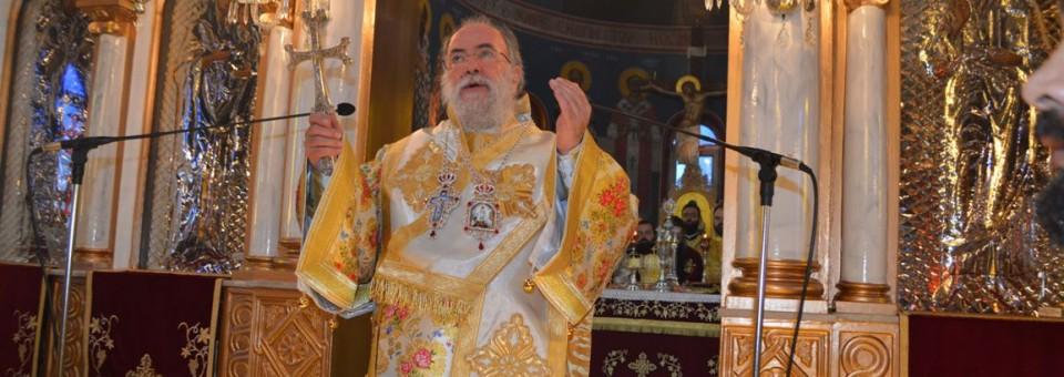Εορτή Αγίου Ιωάννου του Χρυσοστόμου και τα Ονομαστήρια του Σεβασμιωτάτου Ποιμενάρχου μας