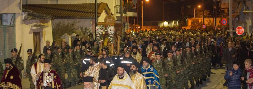 Εορτή Αγίου Μηνά, πολιούχου της Ελευθερούπολης