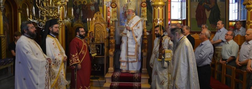 Θεία Λειτουργία και Θεμελίωση νέου Πνευματικού Κέντρου στη Νικήσιανη