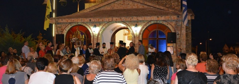 Η εορτή του Αγίου Φανουρίου στην Νέα Ηρακλείτσα