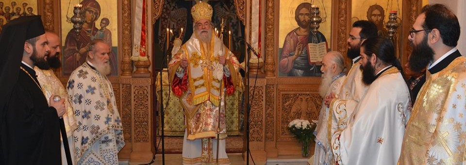 Η εορτή του Αγίου Νεκταρίου στην Ελευθερούπολη