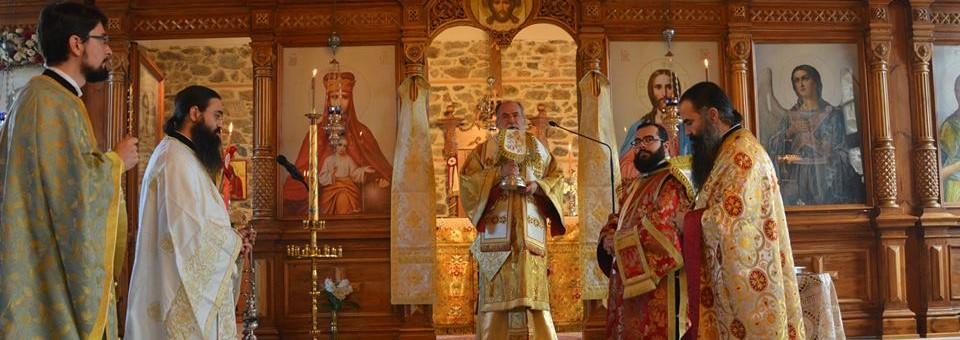 Η Εορτή του Αποστόλου Ανδρέα στον Άγιο Ανδρέα Ελευθερών