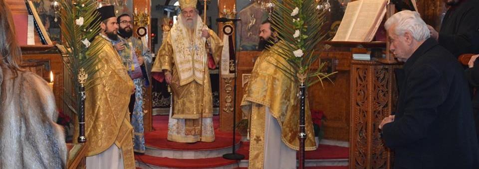 Κυριακή μετά την εορτή των Θεοφανείων στο Παλαιοχώρι Παγγαίου