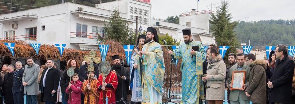 Η Εορτή των Θεοφανείων στην Ελευθερούπολη