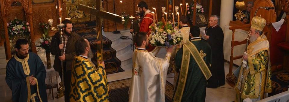 Κυριακή της Σταυροπροσκυνήσεως στην Γεωργιανή Παγγαίου