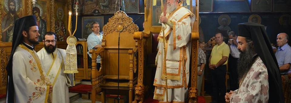 Κυριακή Η΄ Ματθαίου στον Μητροπολιτικό Ναό του Αγίου Νικολάου Ελευθερουπόλεως