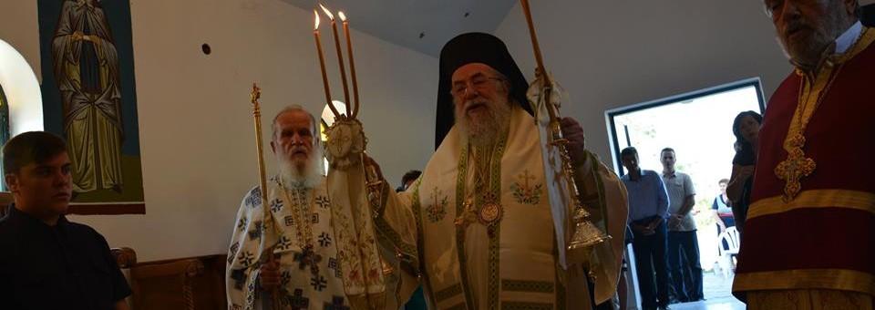 Η Εορτή της Αγίας Σοφίας στο Ελαιοχώρι Παγγαίου