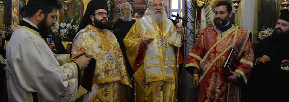 Η Εορτή του Αγίου Ευγενίου του Τραπεζουντίου στο Χορτοκόπι Παγγαίου