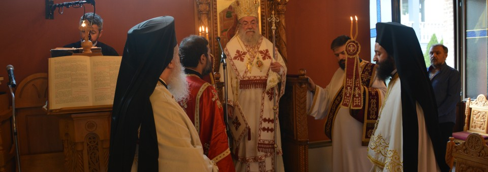 Η Εορτή των Αγίων Κωνσταντίνου και Ελένης στα Δωμάτια Παγγαίου