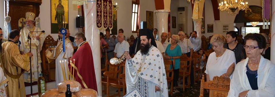 Η Εορτή των 12 Αποστόλων στον Άγιο Ανδρέα Παγγαίου