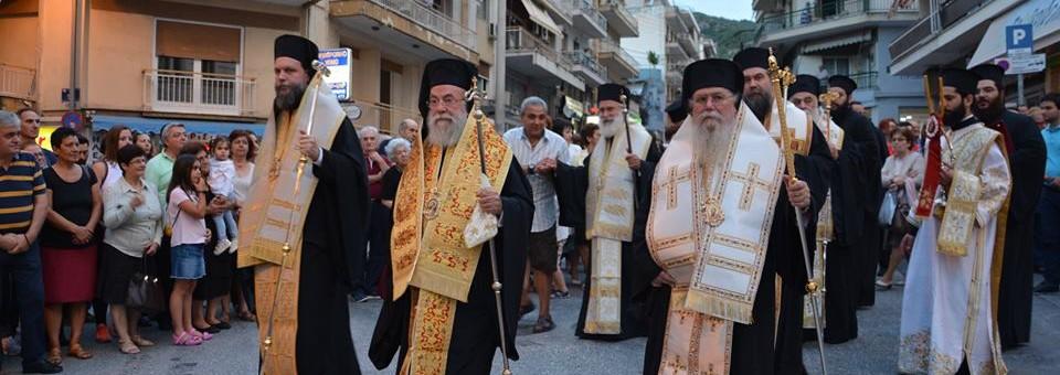 Ο Σεβασμιώτατος Ποιμενάρχης μας στις εορτές του Αποστόλου Παύλου στην Καβάλα