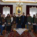 Απονομή Υποτροφιών σε Φοιτητές από τη Μητρόπολη Ελευθερουπόλεως