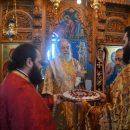 Η εορτή της Αγίας Αγάθης στον Πλατανότοπο Παγγαίου