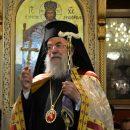 «Ο κορωνοϊός στα μάτια του πιστού» Μητροπολίτου Ελευθερουπόλεως Χρυσοστόμου