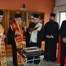 Τη Βασιλόπιτα της Πυροσβεστικής Υπηρεσίας Ελευθερούπολης ευλόγησε ο Σεβασμιώτατος Μητροπολίτης μας