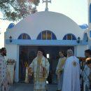 Η Εορτή της Αγίας Μαρίνης στις Κατασκηνώσεις Νέας Περάμου