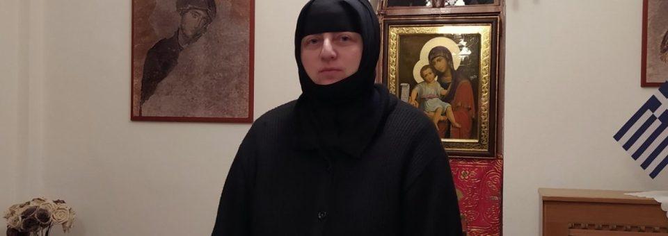 Εκλογή νέας Ηγουμένης της Ιεράς Μονής Αγίου Παντελεήμονος Χρυσοκάστρου