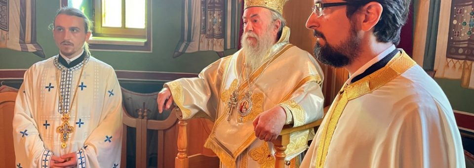 Κυριακή των Αγίων Πατέρων της Δ' Οικουμενικής Συνόδου στην Γεωργιανή Παγγαίου