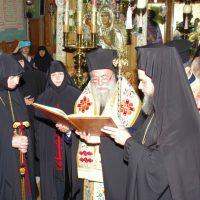 Εορτή Ιεράς Μονής Αγίου Παντελεήμονος Χρυσοκάστρου Παγγαίου και Ενθρόνιση Ηγουμένης