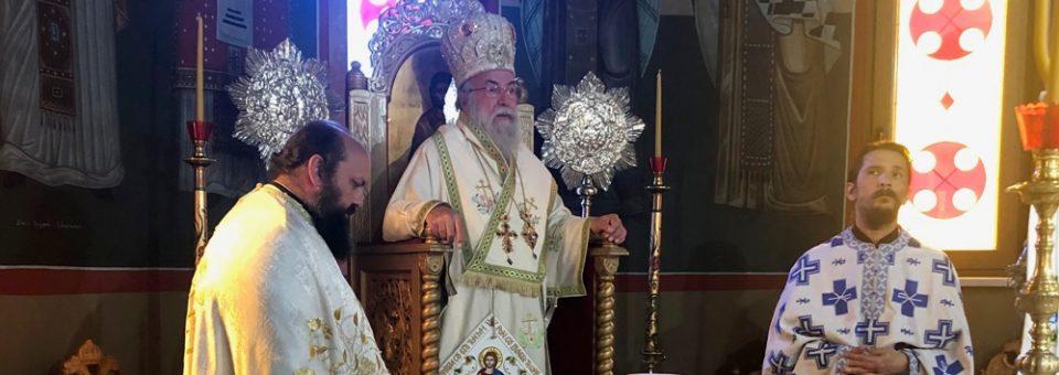 Κυριακή των Αγίων Πατέρων της Δ' Οικουμ. Συνόδου στον Ι.Ν. Αγίου Ελευθερίου Ελευθερουπόλεως
