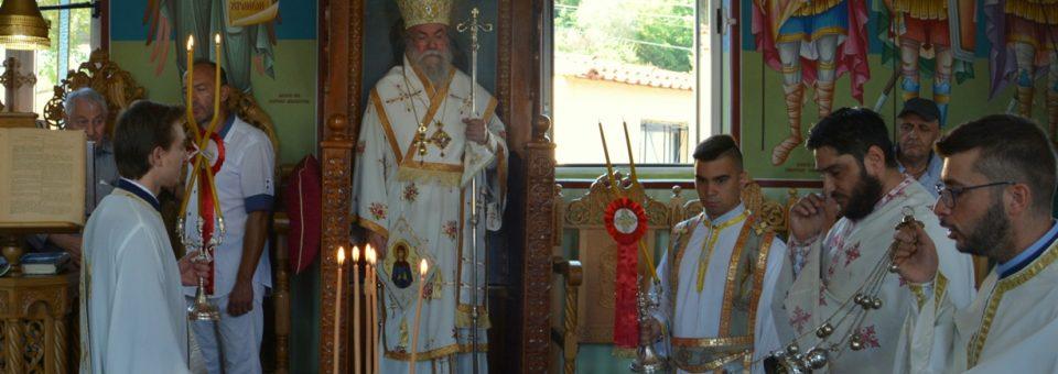 Η εορτή της Αγίας Παρασκευής στην Εξοχή Παγγαίου