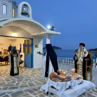 Εσπερινός εορτής Αγίας Μαρίνης στην Νέα Ηρακλείτσα Ελευθερών